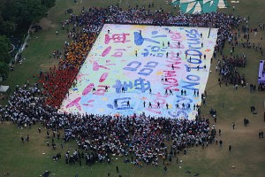 largest finger painting from Hong Kong, China